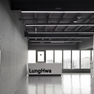20191223DAYA_LungHwa13